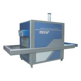 R-618A The Advanced Vacuum Vulcanizing Machine