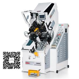 D-587CD  9-Pincer Automatic Hydraulic Toe Lasting Machine