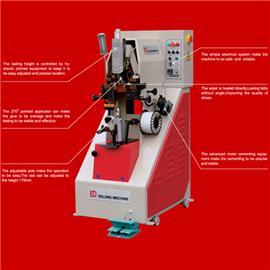 LD-589CM Automatic Cementing Heel Lasting Machine