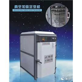 R-618E Box Vacuum Vulcanizing Machine Shoemaking Equipment