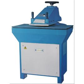 Rocker arm type cutting machineYY 520