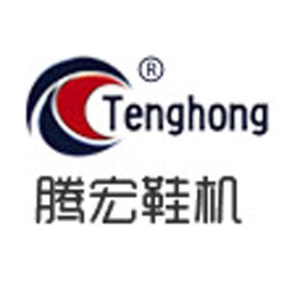 广东腾宏机械科技有限公司