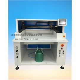 HF系列高性能全自动数控喷胶机