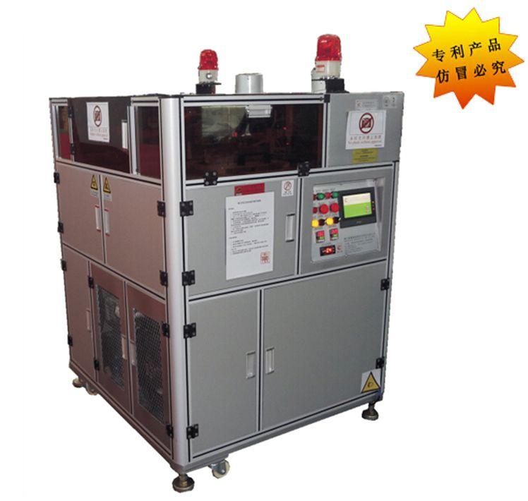 腾宇龙机械 TYL-986A全自动港宝预定型机 港宝定型机