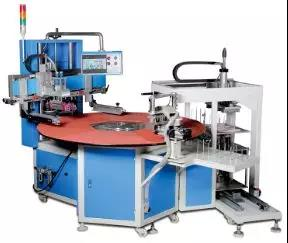 腾宇龙 TYL-688B 多工位全自动圆盘分度印刷机   鞋垫印刷机,多色印刷机
