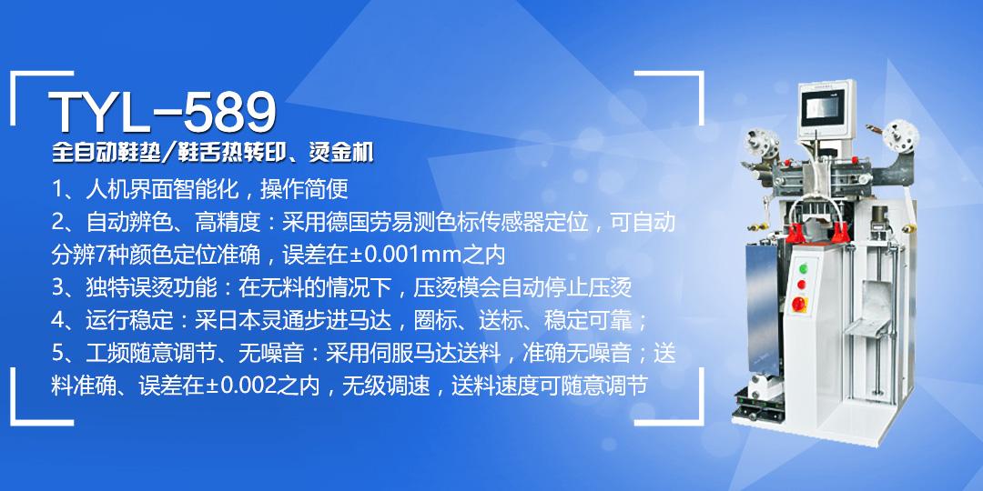 德国肯阳国际东莞市腾宇龙机械能源科技股份有限公司