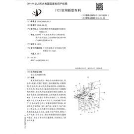 TYL-1606 全自动鞋垫裁断转印一体机 烫商标机 鞋垫印刷机