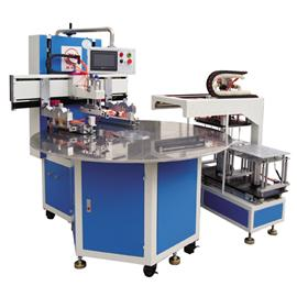 TYL-688 multi-station indexing disc presses Teng Yulong Machinery