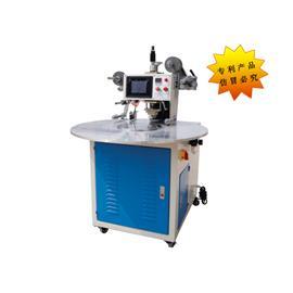 TYL-588 disc label hot press Teng Yulong Machinery