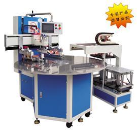 TYL-688多工位圆盘分度印刷机 鞋垫印刷机 印刷机 印刷机厂家
