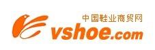 中国鞋业商贸网