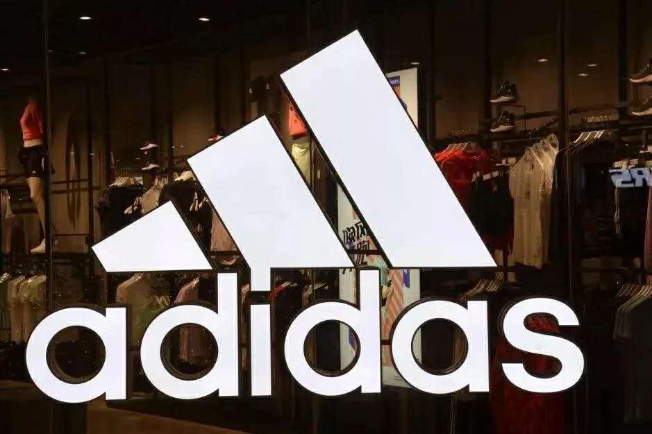 中美贸易战对服饰鞋履行业影响有限adidas今年以来股价累计上涨47%
