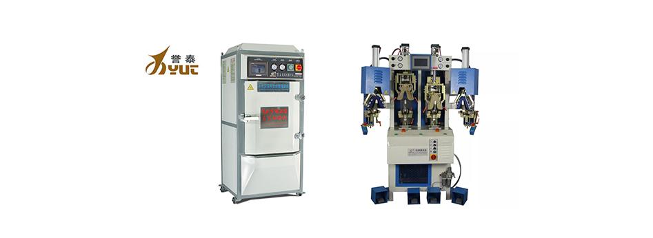 【YT-131A电脑板房真空加硫机定型机】德国节能系统,性能稳定、噪音小、耗能低