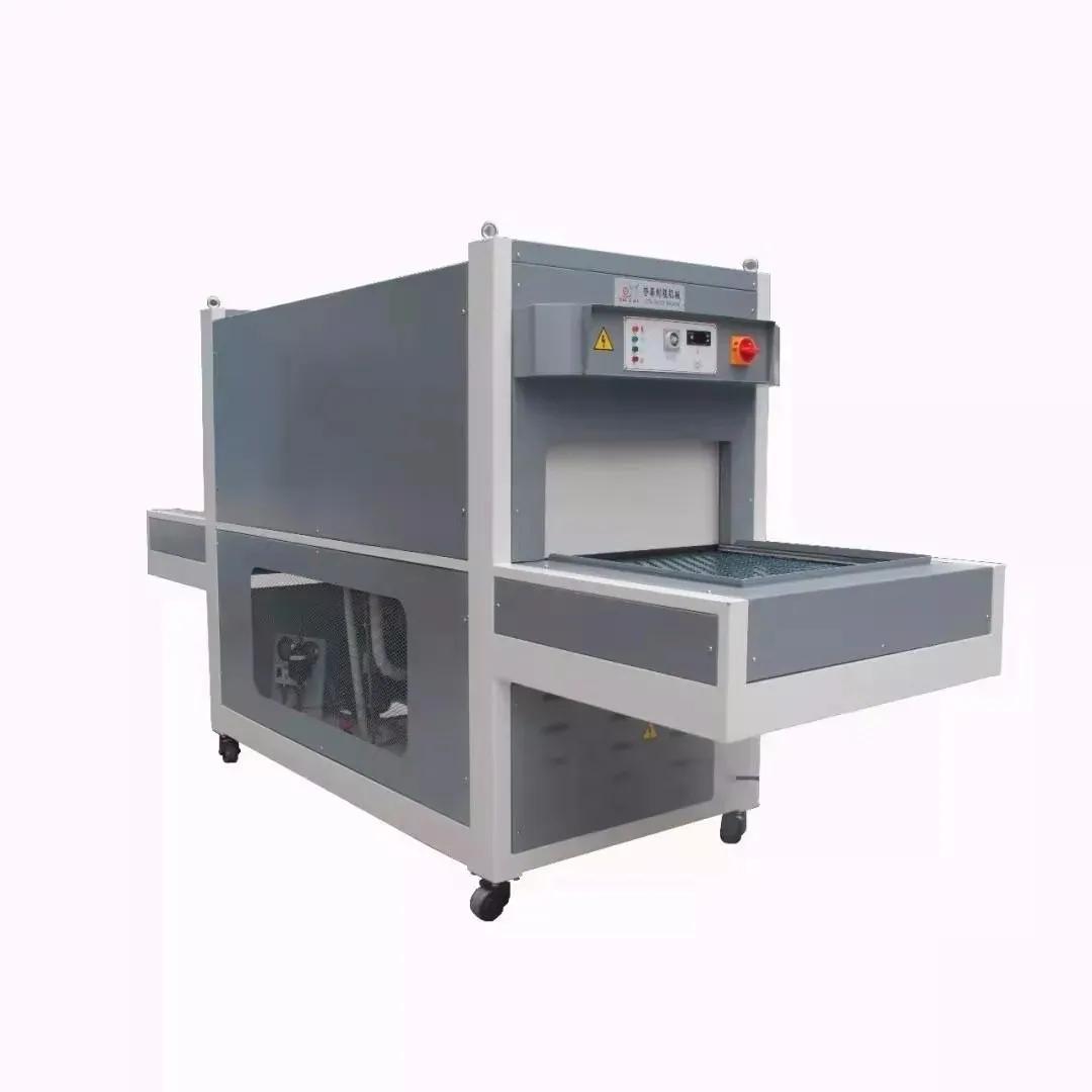 全新冷冻定型机系列丨操作简单,制冷效果佳