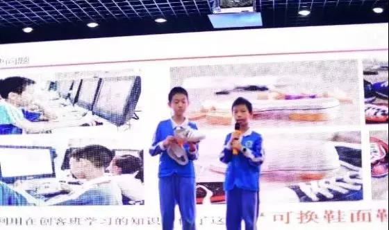 "Pupils in Shenzhen invented a ""smart shoe"""