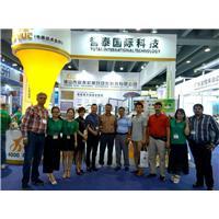 譽泰國際科技歡迎您蒞臨二十三屆溫州國際皮革&鞋材&鞋機展會展位