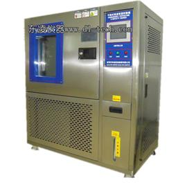 DL-6005-A 可程式恒温恒湿试验机