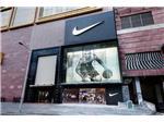 Nike将停止与9家零售商约1000家门店的批发合作