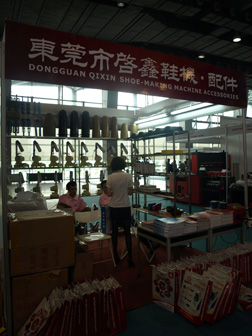 Review of Pazhou Exhibition in Guangzhou