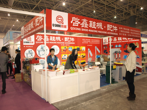 2013 of the fourteenth Chinese (Dongguan) international shoe shoe industry technology exhibition