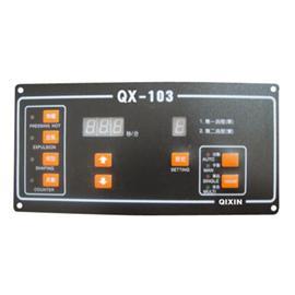 熱壓機線路板 QX-0802