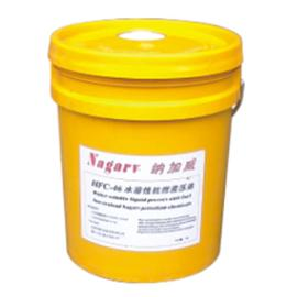 水性液壓油 QX-0414