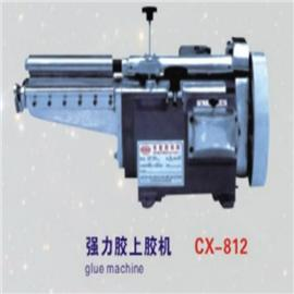 强力胶上胶机CX-812