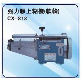软轮黄胶上胶机CX-813