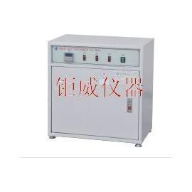 GW-015UV耐黄变试验机