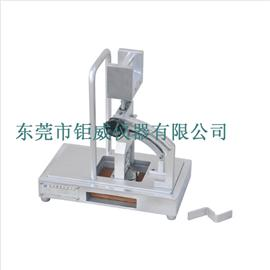 GW-036 MARK-ⅡPortable anti-skidding tester