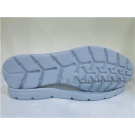 TCR1363   橡胶鞋底  智达行鞋底 最环保耐磨鞋底  厂家直销批发