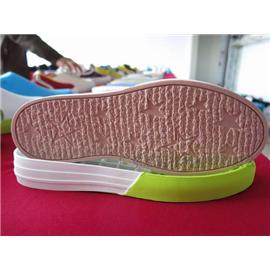 XW008  橡胶鞋底  智达行鞋底 最环保耐磨鞋底  厂家直销批发