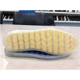 7E608 橡胶鞋底 商务休闲鞋底  优质防滑  厂家直销批发