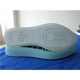 W741  橡胶鞋底  智达行鞋底 最环保耐磨鞋底  厂家直销批发