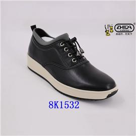 8K1532 橡膠鞋底 休閑鞋底 鞋底