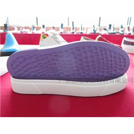 S118  橡胶鞋底  智达行鞋底 最环保耐磨鞋底  厂家直销批发
