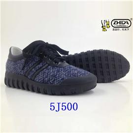 5J500 橡胶鞋底 休闲鞋底 鞋底批发