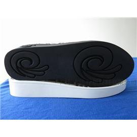 W744  橡胶鞋底  智达行鞋底 最环保耐磨鞋底  厂家直销批发