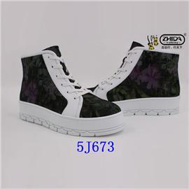5J673 橡胶鞋底 运动鞋底 鞋底