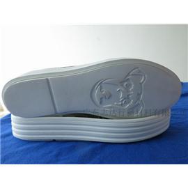 W745  橡胶鞋底  智达行鞋底 最环保耐磨鞋底  厂家直销批发