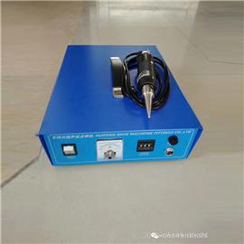 HFHY超声波点熔机