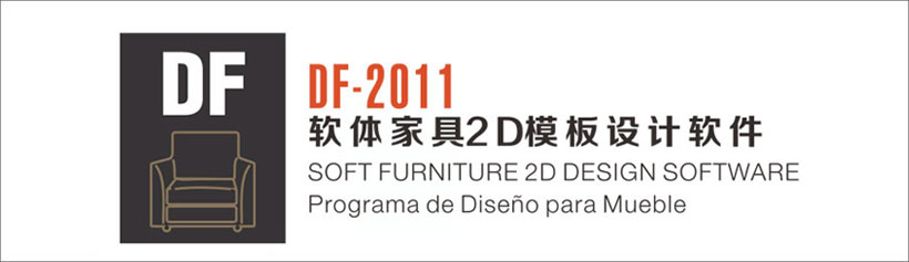 DF-2011