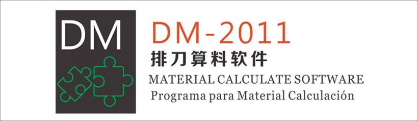 DM-2011