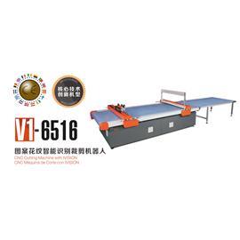 V1-6516 CNC LEATHER CUTTING MACHINE