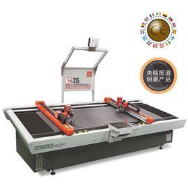 H2 �C 315 皮革工业智能裁剪机�@是器人 皮革切割机 数控皮革切割�K机
