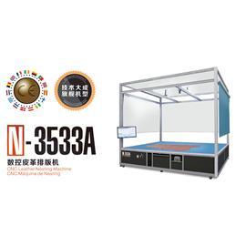 N3533A 皮革排版机  数控皮革排版机