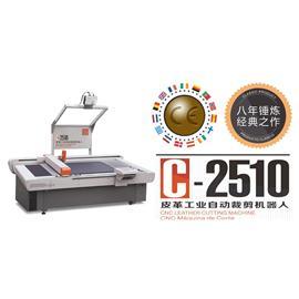 C-2510 皮革工业自动裁剪机器人 皮革切割机 数控切割机