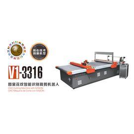 V1-3316 CNC LEATHER CUTTING MACHINE