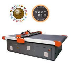 G1-2216 柔性材料智能裁剪机器人 切割机  数控皮革切割机
