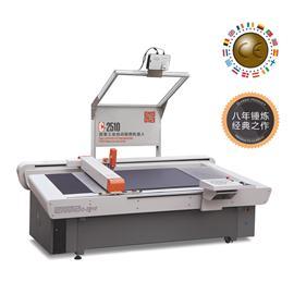 C-2510 皮革工業自動裁剪機器人 皮革切割機 數控切割機 智能裁切機